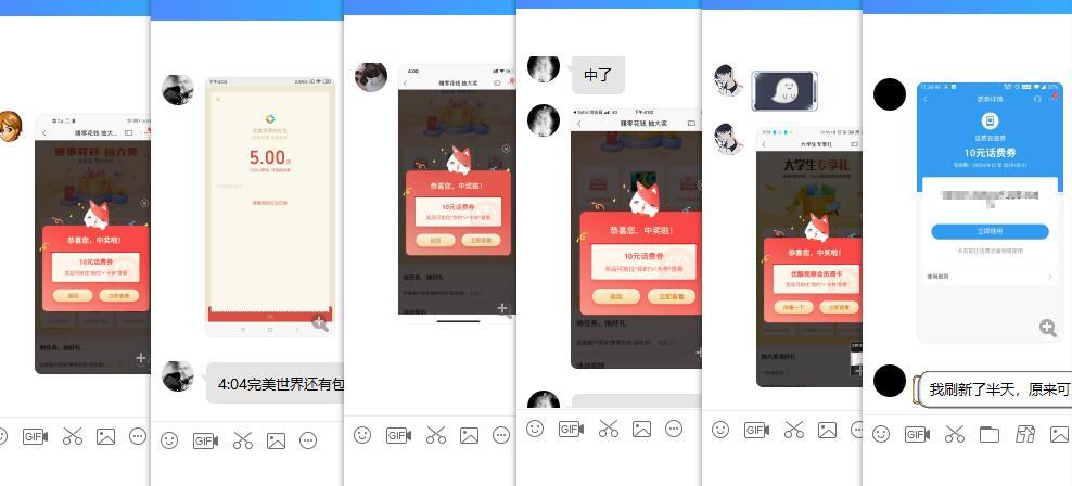 2345_image_file_copy_5.jpg
