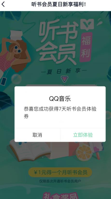 Q}`91P%~CO[GU{AW[3M5B0T.png