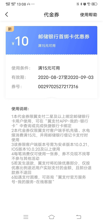 2a1af3dcc44a426f[1].jpg