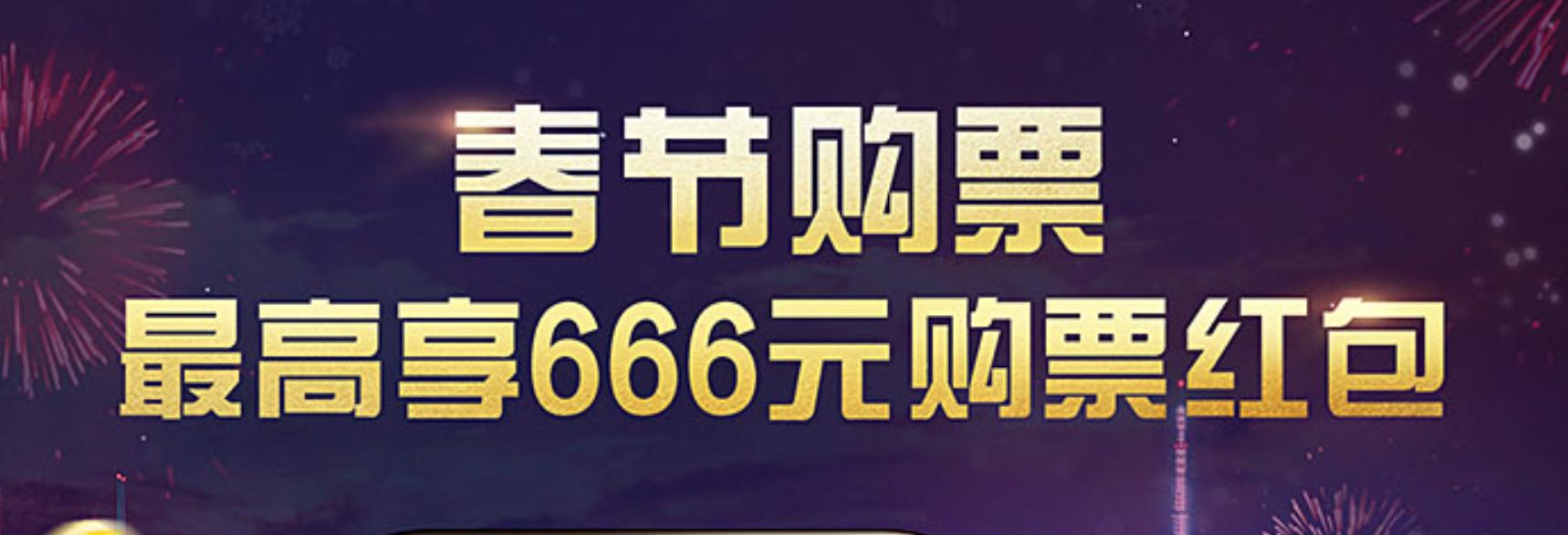 29Y}$T]9(93VLKYXE{)2TDR.png